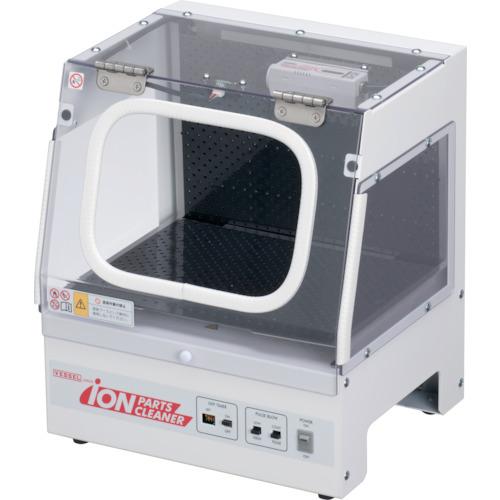VESSEL ベッセル パーツ洗浄台 イオンパーツクリーナー IPC-A4