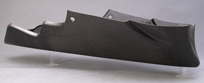 A-TECH エーテック Aテック ボトムアンダーカウル 素材:平織カーボン ZZR1100D