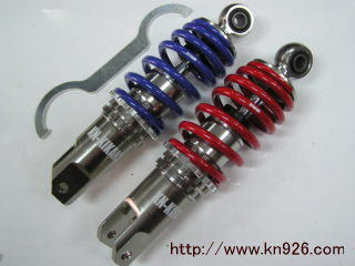 KN企画 ケイエヌキカク 汎用 車高調整キット オフセットあり HONDA系 2006モデル 青 汎用
