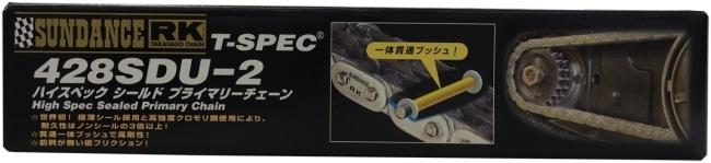【在庫あり】アールケー TAKASAGO CHAIN SUNDANCE-RK プライマリーチェーン 428SDU-2