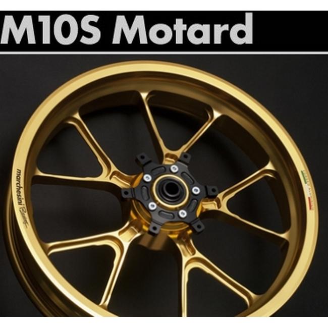 MARCHESINI マルケジーニ アルミニウム鍛造ホイール M10S Motard-STREET [モタードストリート] WR250F WR400F
