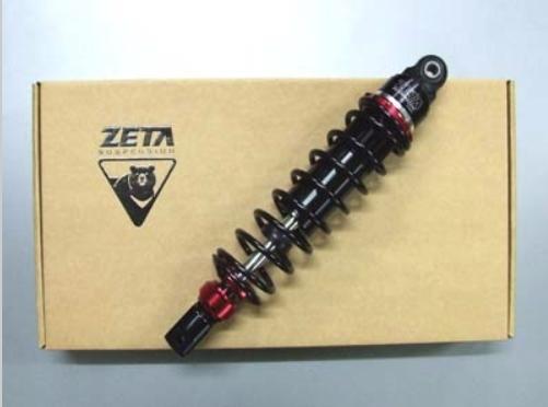 ADVANCEPro アドバンスプロ ZETA アクシスZ用 倒立単筒モノチューブ・N2ガス封入式リアショックアブソーバー アクシスZ125