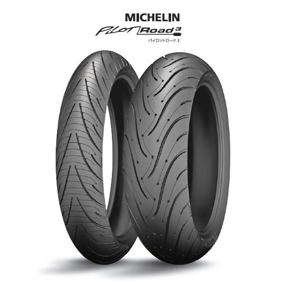 MICHELIN ミシュラン PILOT ROAD 3 【110/80ZR18 M/C (58W) TL】 パイロットロード3 タイヤ