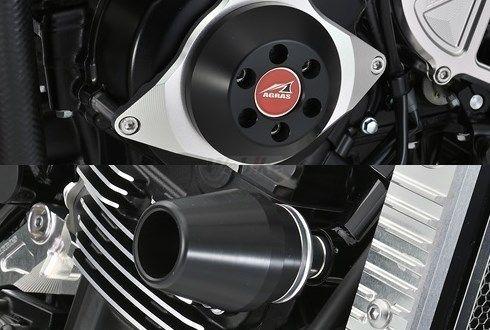 AGRAS アグラス ガード・スライダー レーシングスライダー 3点セット カラー:ホワイト Z900RS