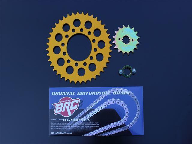 BRC ビーアールシー チェーン ゴールドスプロケ&ゴールドチエンキット Z400FX/Z400J Z400GP Z500 Z550
