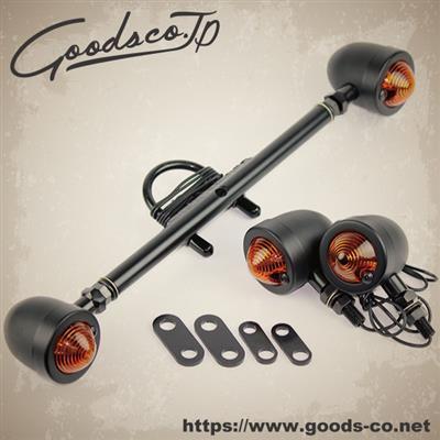 GOODS グッズ ダウンマウントウインカーキット スモールバレット サイズ:ロング(本体幅230mm) SR400 SR500