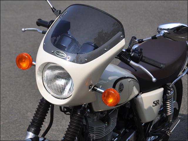 CHIC DESIGN シックデザイン ビキニカウル・バイザー ロードコメット クラシック カラー:ライトレディッシュイエローソリッド1 スクリーンカラー:クリア SR400 SR500