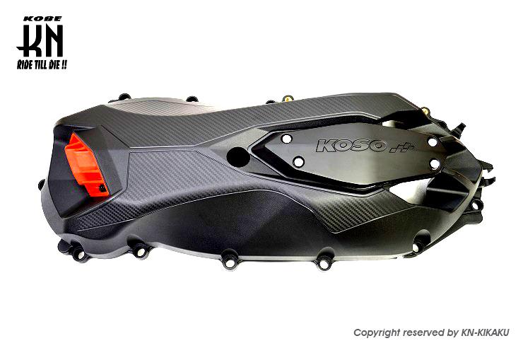 KOSO コーソー エンジンカバー 軽量クランクケースカバー カラー:レッド FORCE155 SMAX マジェスティS