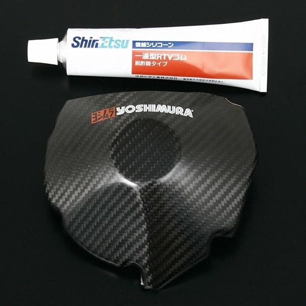 YOSHIMURA ヨシムラ ジェネレーターカバー用 二次カバー GSX-R1000