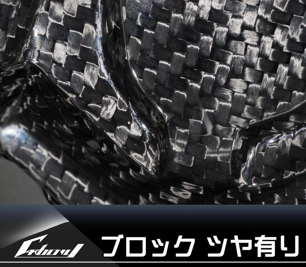 Carbony カーボニー エンジンカバー ドライカーボン タイミングベルトカバー 仕上げ:ツヤ有り 仕様:ブロックカーボン 1198 09-11