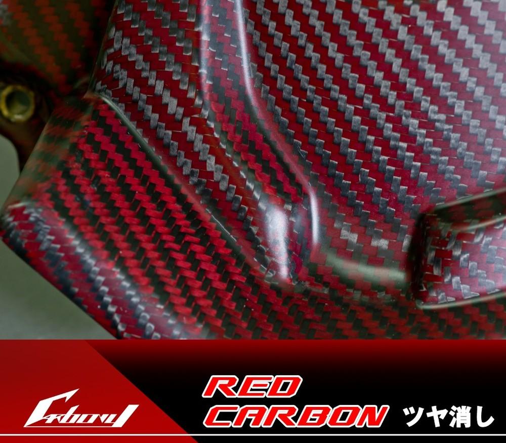 Carbony カーボニー エンジンカバー ドライカーボン タイミングベルトカバー 仕上げ:ツヤ無し 仕様:レッドカーボン 1198 09-11