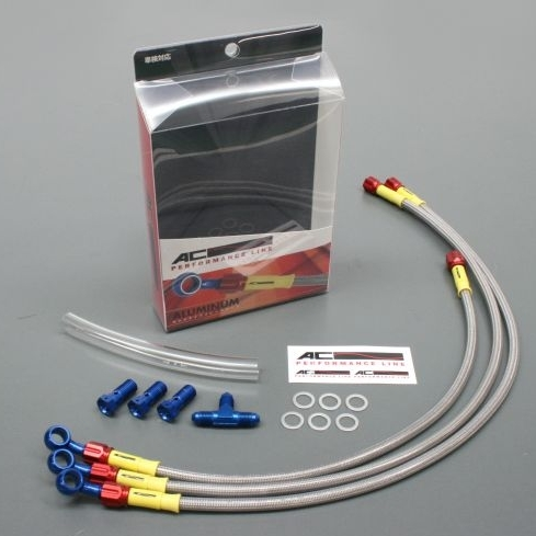 AC PERFORMANCE LINE ACパフォーマンスライン 車種別ボルトオン ブレーキホースキット GSX400 GSX400