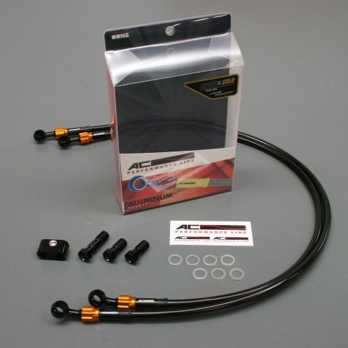 AC PERFORMANCE LINE ACパフォーマンスライン 車種別ボルトオン ブレーキホースキット バンディット1200