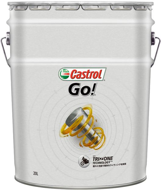 Castrol カストロール GO 4T【ゴー 4T】【10W-30】【4サイクル2輪車専用スタンダードオイル 鉱物油】