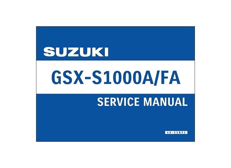 【在庫あり】SUZUKI スズキ サービスマニュアル GSX-R750 GSX-R750 GSX-S1000 GSX-S1000