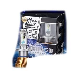【在庫あり】SPHERE LIGHT スフィアライト LEDヘッドライト ライジング2 H4 Hi/Lo