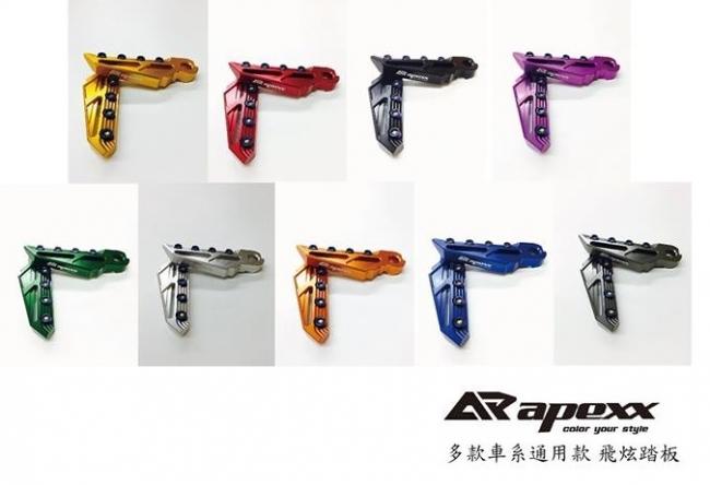 APEXX アペックス タンデムステップ ワンタッチスピナーペダル 汎用 カラー:Dark Grey