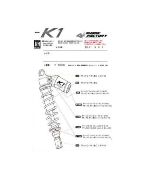 KN企画 ケイエヌキカク リアサスペンション 1WAY 減衰ショック BWS100 全般