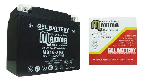 RISE CORPORATION ライズコーポレーション マキシマバッテリー ジェルタイプ