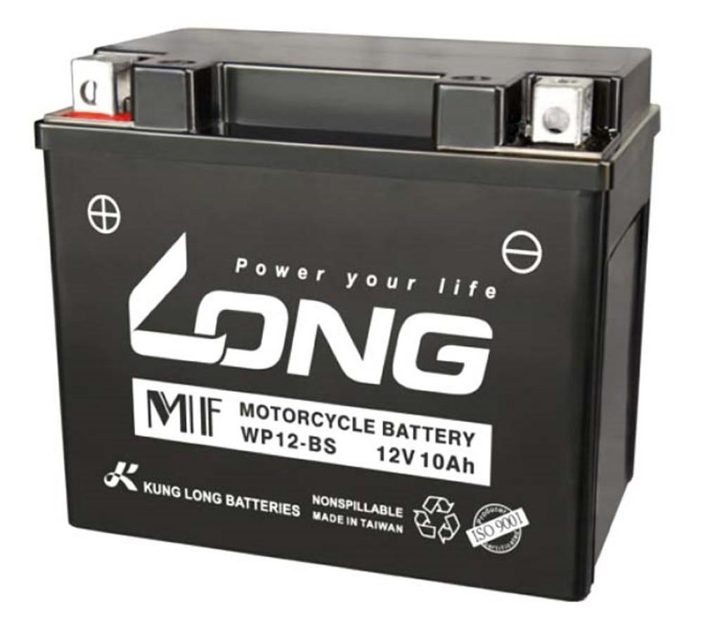 LONG ロング バッテリー 液入充電済 【WP12-BS】