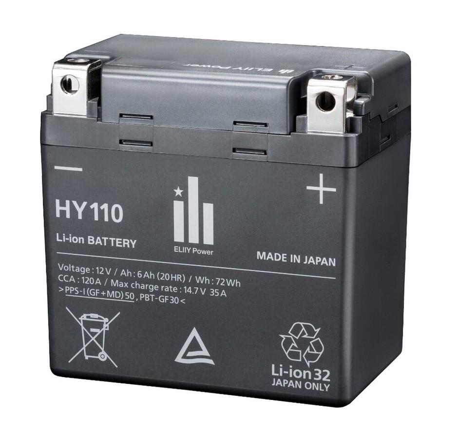 【在庫あり】エリーパワー ELIIY Power リチウムイオンバッテリー【HY110】 CRF1000L アフリカツイン