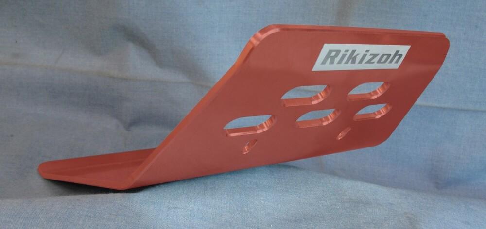 力造 リキゾウ ガード・スライダー スキッドプレートM カラー:ピンク セロー250 トリッカー