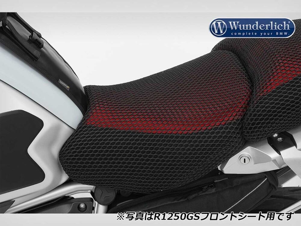 Wunderlich ワンダーリッヒ サマーシートカバー フロント用 R1200R LC 水冷 R1200RS LC 水冷 R1250R R1250RS