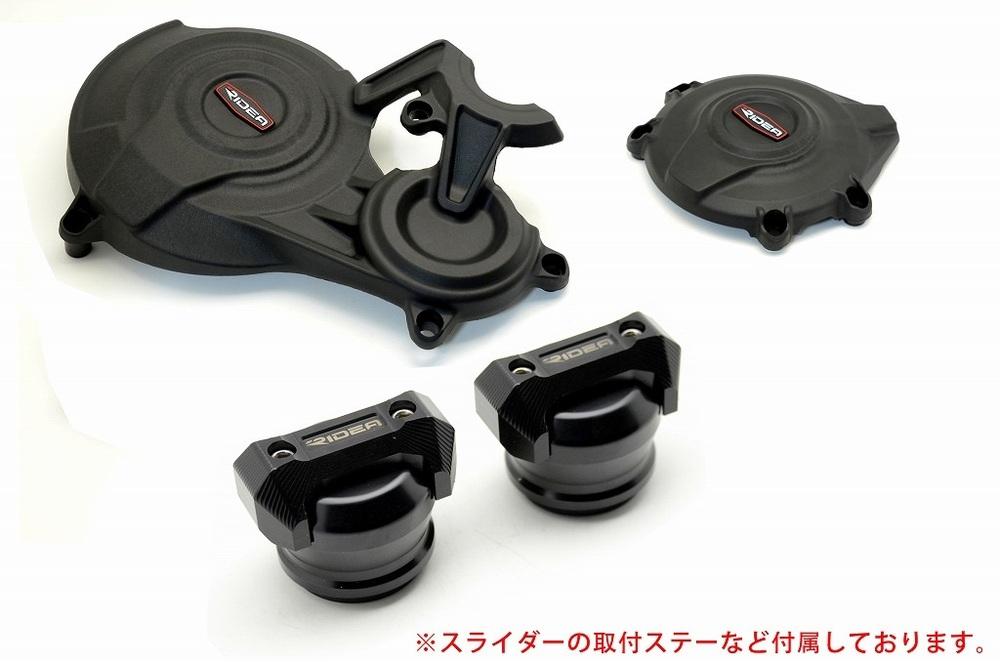 リデア RIDEA 炭素繊維強化エンジンカバー (2次カバー)&フレームスライダーセット フレームスライダーカラー:ブラック GSX-S1000 GSX-S1000F