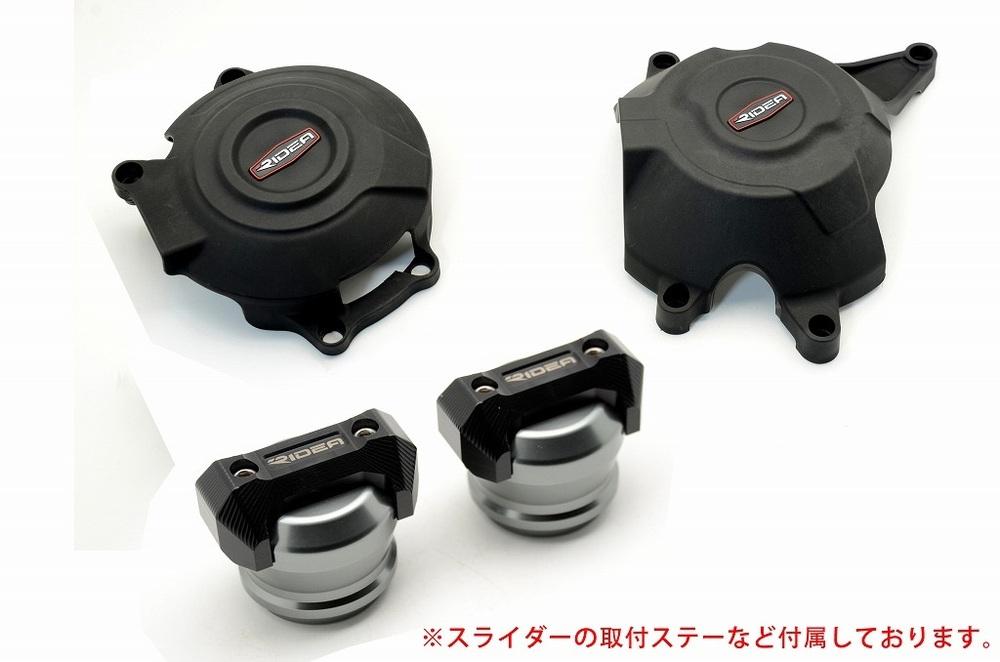 リデア RIDEA 炭素繊維強化エンジンカバー (2次カバー)&フレームスライダーセット フレームスライダーカラー:チタン ニンジャ250