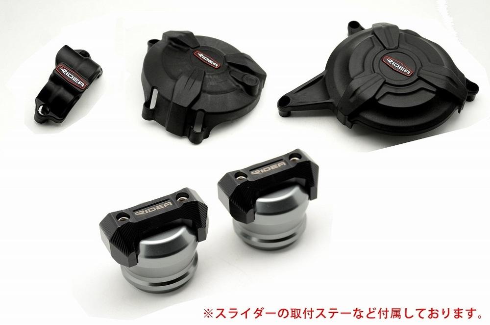 リデア RIDEA 炭素繊維強化エンジンカバー (2次カバー)&フレームスライダーセット フレームスライダーカラー:チタン MT-07 XSR700