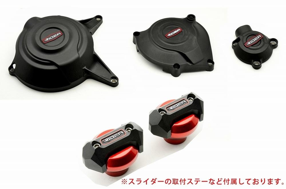 リデア RIDEA 炭素繊維強化エンジンカバー (2次カバー)&フレームスライダーセット フレームスライダーカラー:レッド YZF-R25 YZF-R3