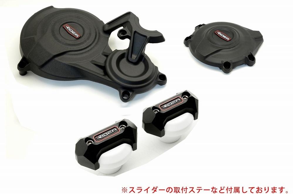 リデア RIDEA 炭素繊維強化エンジンカバー (2次カバー)&フレームスライダーセット フレームスライダーカラー:ホワイト GSX-S1000 GSX-S1000F