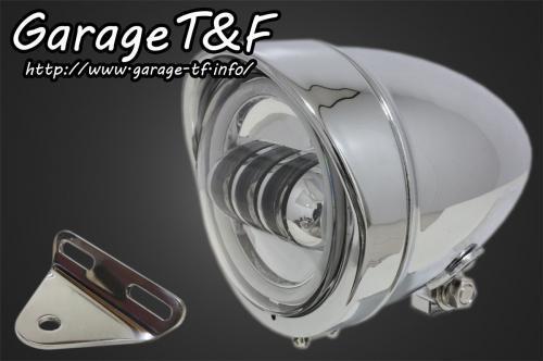 ガレージT&F 4.5インチロケットライトプロジェクターLED仕様 &ライトステー(タイプA)キット スティード400 スティード400 スティード400 スティード400 VSE