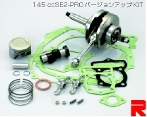 キタコ KITACO ボアアップキット・シリンダー バージョンアップキット(145cc) CRF100F NSF100 XR100R(競技用) XR100モタード エイプ100 エイプ100 タイプD