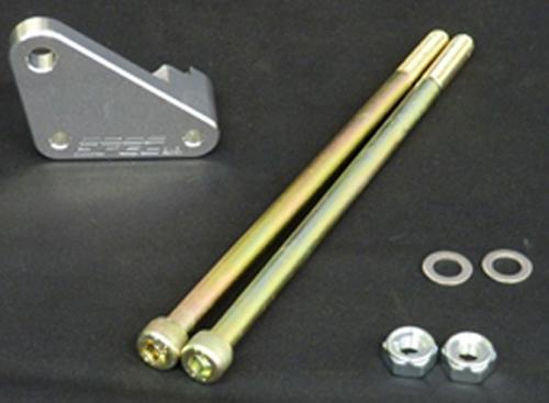 SPEC ENG. スペックエンジニアリング その他エンジンパーツ ボルトオン強化エンジンマウントキット GPZ750R GPZ900R