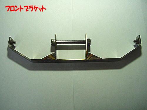 ササキスポーツクラブ Sasaki sports club フロントブラケット(アンダーカウル用) R1150R R1150R ROCKSTER [ロックスター] R850R