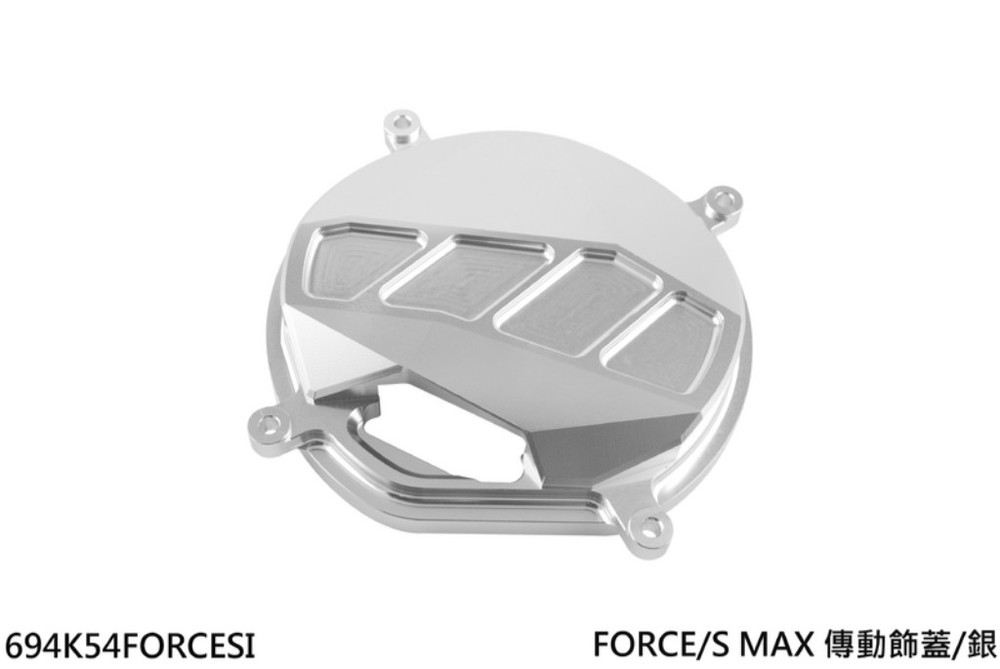 NCY エヌシーワイ Transmission cover FORCE SMAX
