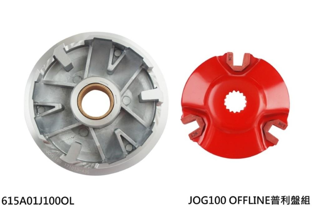 NCY エヌシーワイ OFFLINE Variator Set BWS 100 CUXI 100 JOG RS 100 RS Z 100 RS Zero 100