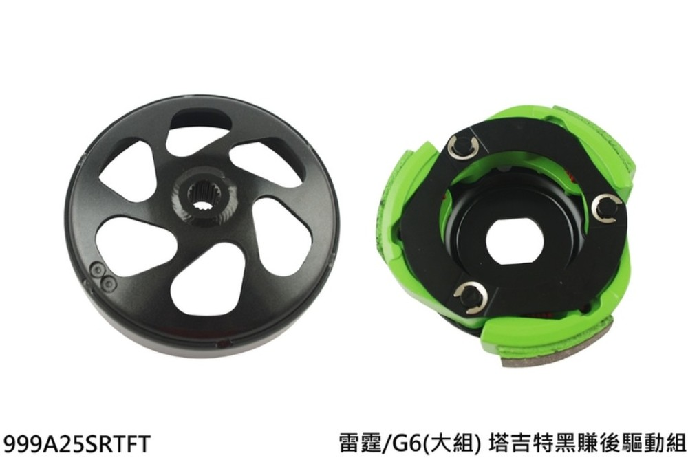 NCY エヌシーワイ Clutch and Clutch Cover Kit (Large Set) G6 125 G6 150 RACING 125 RACING 150