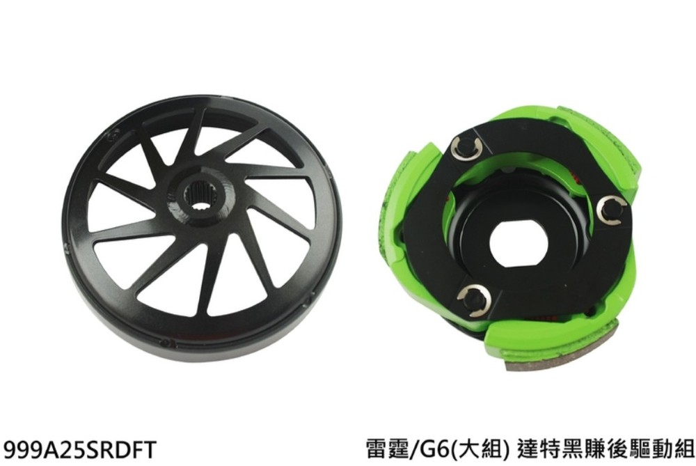 NCY エヌシーワイ クラッチ Clutch and Clutch Cover Kit (Large Set) G6 125 G6 150 RACING 125 RACING 150