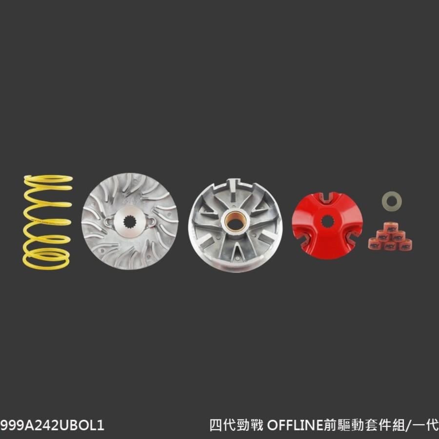 NCY エヌシーワイ OFFLINE Variator Kit Set (First Generation) CYGNUS X Cygnus X NXC-125R