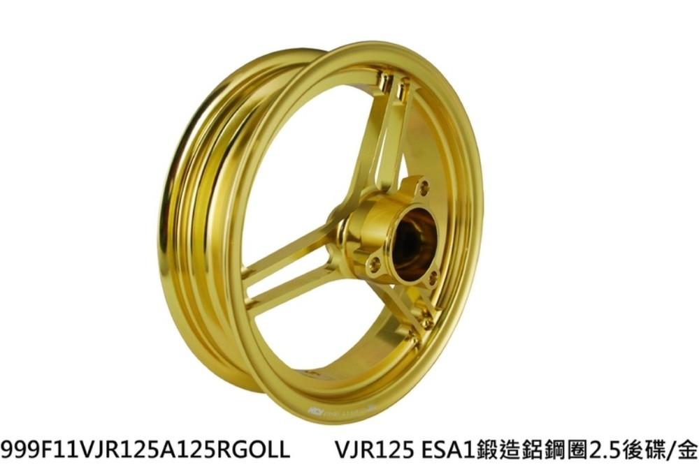NCY エヌシーワイ Rear Disc Brake Forged Wheel (J Value 2.5) MANY 125 VJR 125