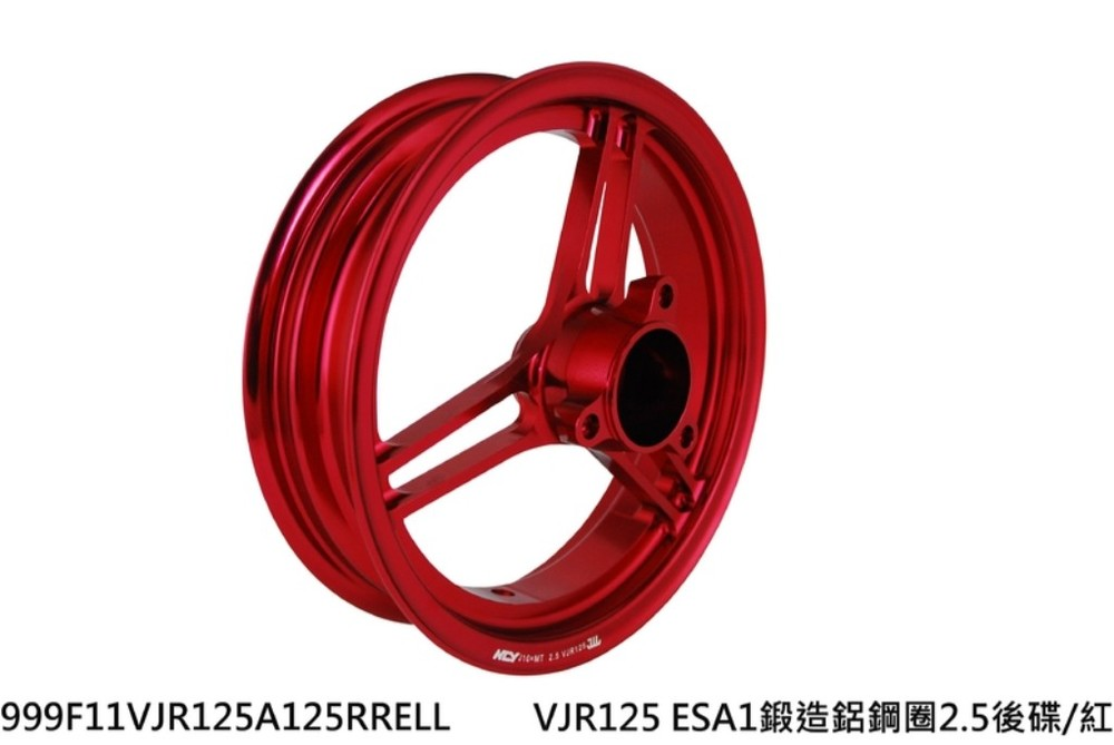 NCY エヌシーワイ ホイール本体 Rear Disc Brake Forged Wheel (J Value 2.5) MANY 125 VJR 125