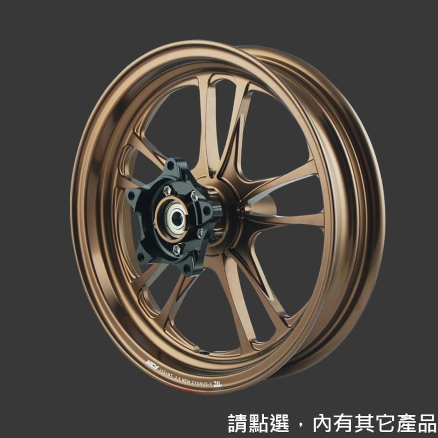 NCY エヌシーワイ VS Aluminum forged wheel-B Type BWS R CYGNUS X Cygnus X NXC-125R