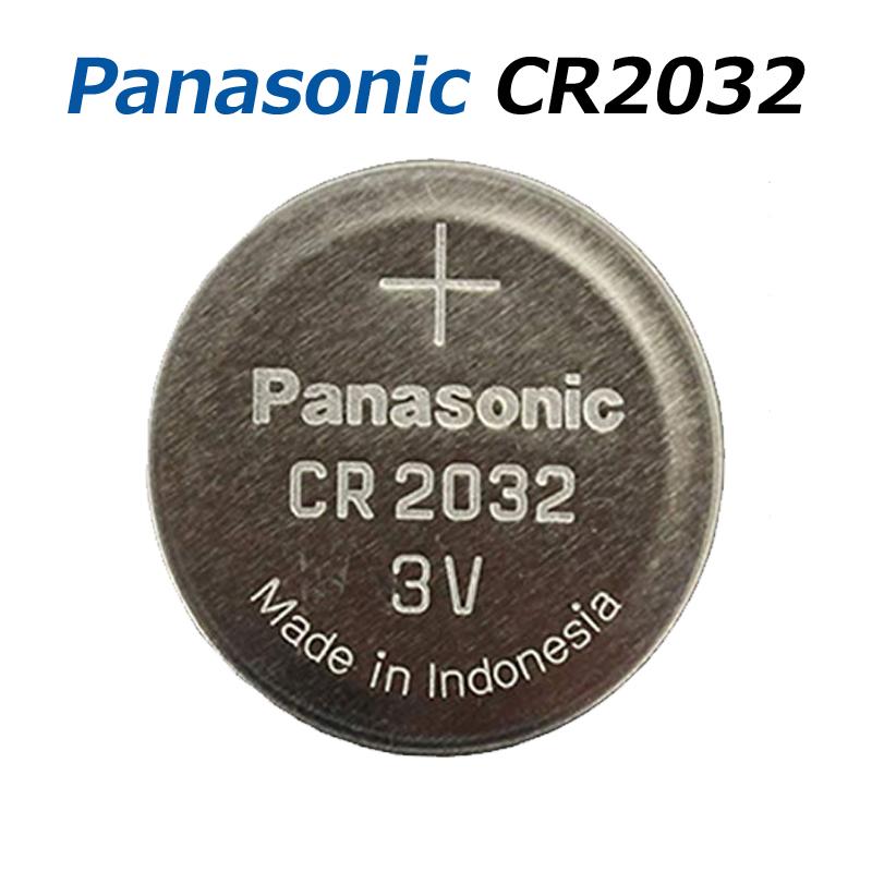パナソニック CR2032【25個】3V リチウム電池 Panasonic製 cr2032 ボタン電池 2032 リチウム電池 正規品