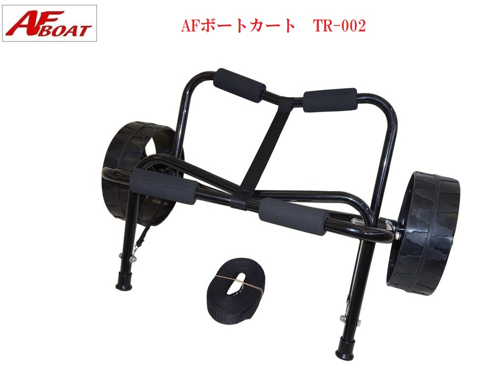 【送料無料】カヤック ★AFボートカート TR-002