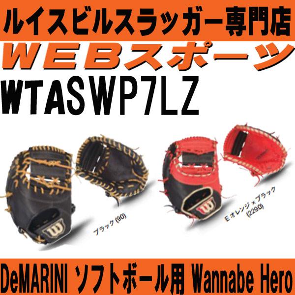 Wilsonディマリニ ソフトボール用ミット Wannabe Hero 捕手 / 一塁手兼用