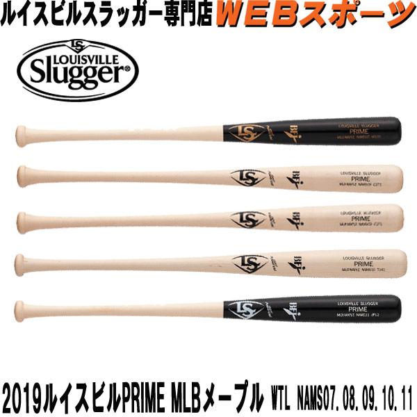2019硬式BFJ木製バットPRIME MLBメープル WTLNAMS07.08.09.10.11ルイスビルスラッガー