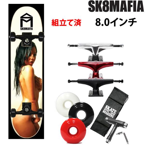 スケボー コンプリート SK8MAFIA WET 2 スケートマフィア 8x32インチ  選べるトラック・ウィール(レンチ+ケースサービス!) スケートボード 【送料無料】【w63】