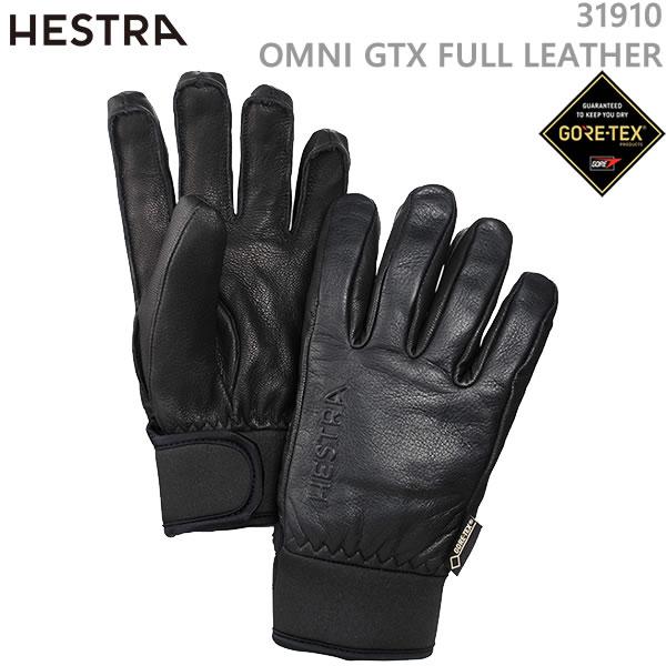 ヘストラ スキーグローブ ゴアテックス OMNI GTX FULL LEATHER BLACK(31910-100)(18-19 2019)hestra スキーグローブ【C1】